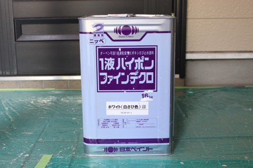 所沢市 雨戸塗装