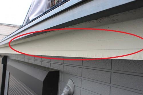 所沢市 破風板塗装