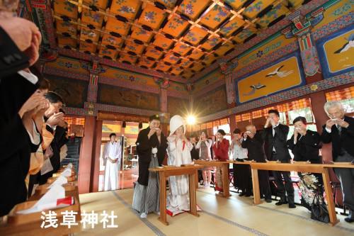 浅草婚 挙式のお支度&結婚写真は浅草写真館にお・ま・か・せ!