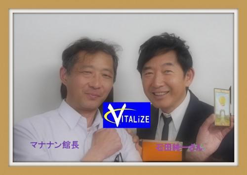 2014年残り2か月〜恋に運勢はどうなるの?