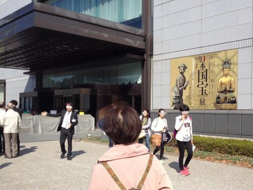 「日本国宝展」に行ってきました。