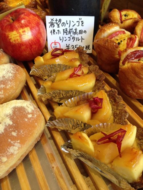 希望のリンゴを使った陸前高田のリンゴタルト