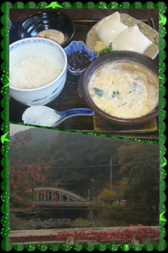 町田から箱根へ~美肌になる温泉へ行って来ました!!