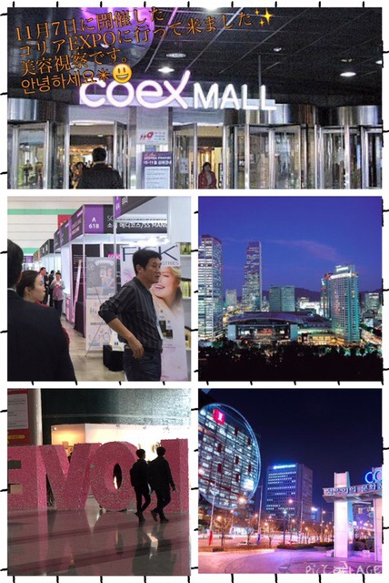 世界ビューティEXPO in韓国