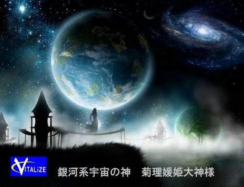 開運への道 三世の因果〜三世の生命