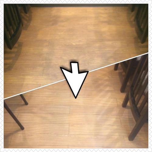 藤沢市で飲食店・お店の床清掃なら