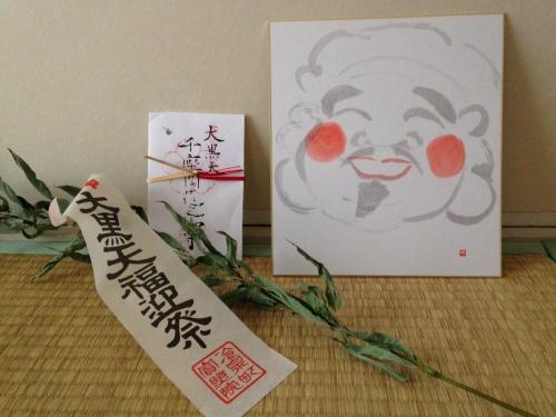 櫛田神社・夫婦恵比寿大祭!