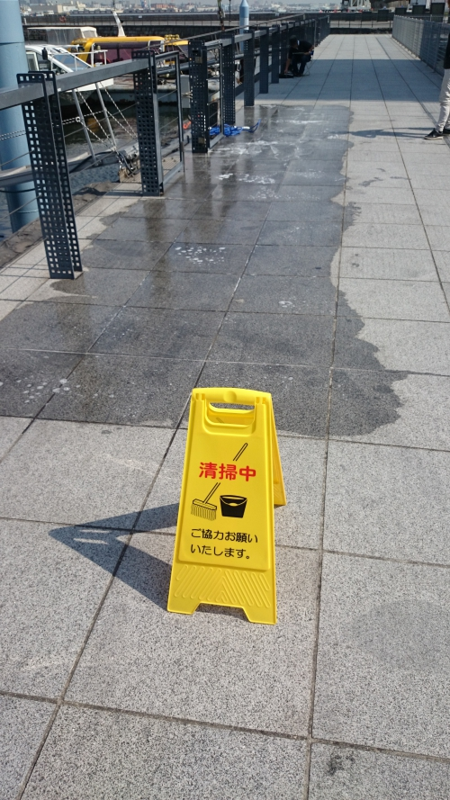 横浜市の石材の床清掃-染み抜きなら