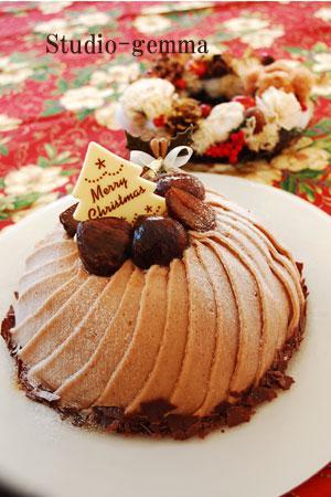 和栗クリームのドームケーキ