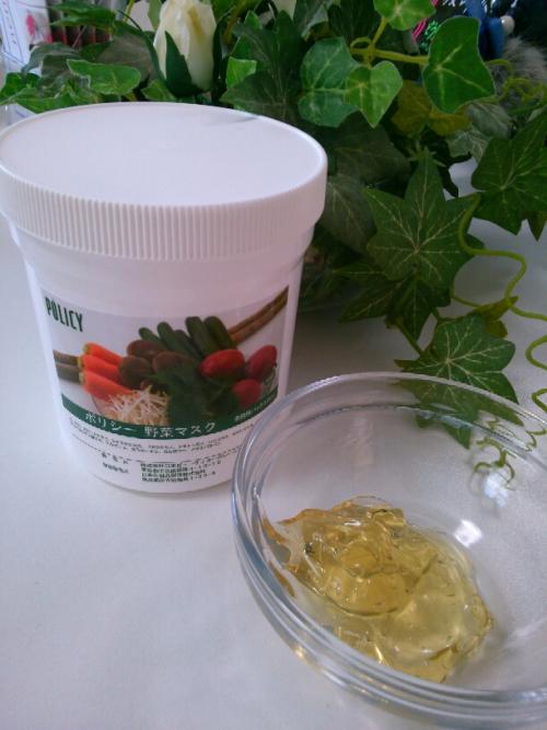 冬の肌荒れと乾燥肌に生薬ベースの『野菜パック』