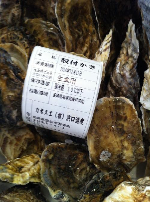 長崎産真牡蠣が入荷しました。