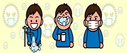 『インフルエンザワクチン』
