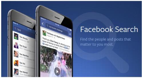 Facebookの投稿キーワードが検索可能になるグラフ検索