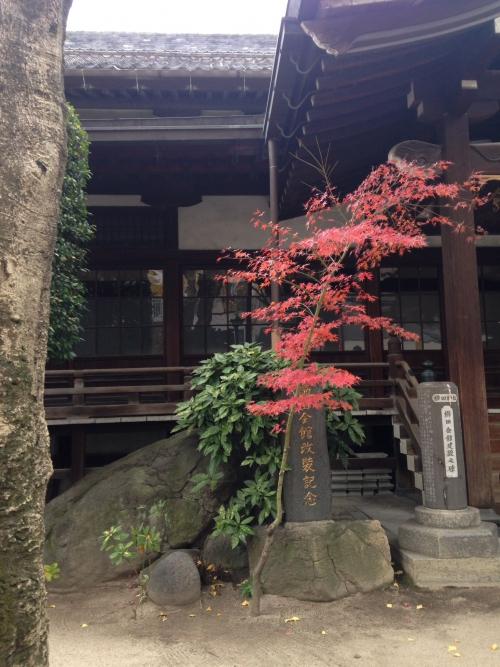 櫛田神社からすぐのタイ式マッサージ屋です