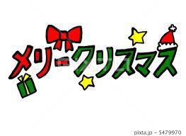 四街道のダンススタジオでメリークリスマス☆