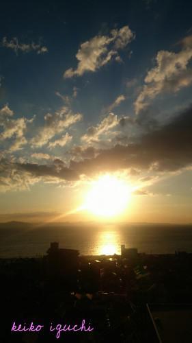 11月18日マホロバ三浦海岸研修