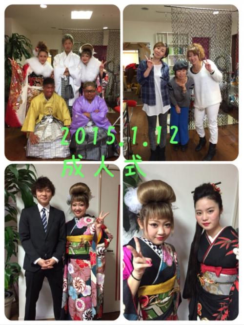 2015  成人式   Part1