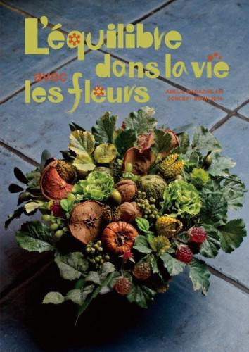 Amélie・2014 Concept Book
