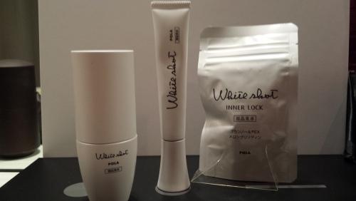 2月美白の新製品が発売しました!