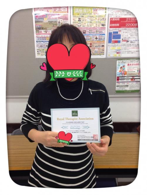 セブンカルチャークラブ久喜にて、初級リフレ講座を開催しました