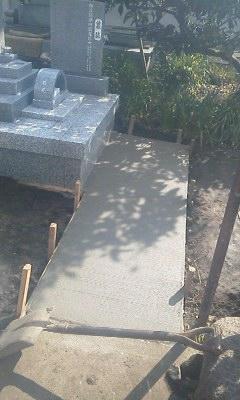 鎌倉H様墓地