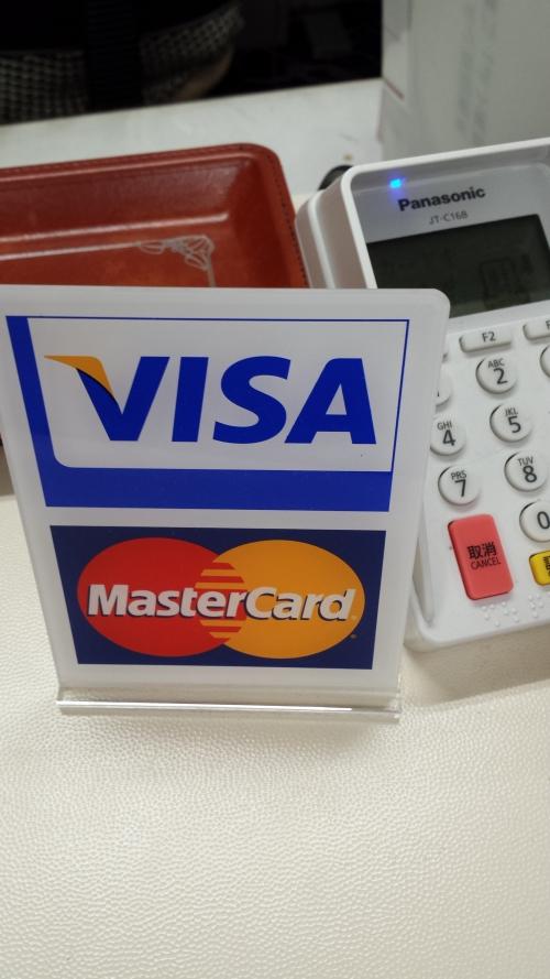 リンパサロン、バレエでも、クレジットカードが・・・