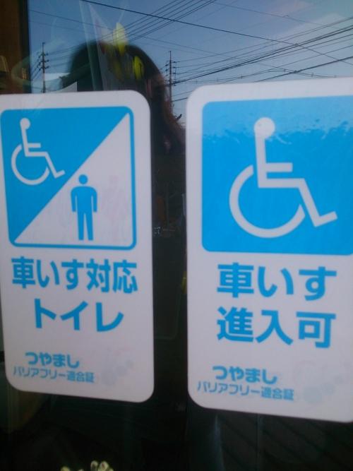 『車椅子』のお客様はカットとカラー\(^.^)/