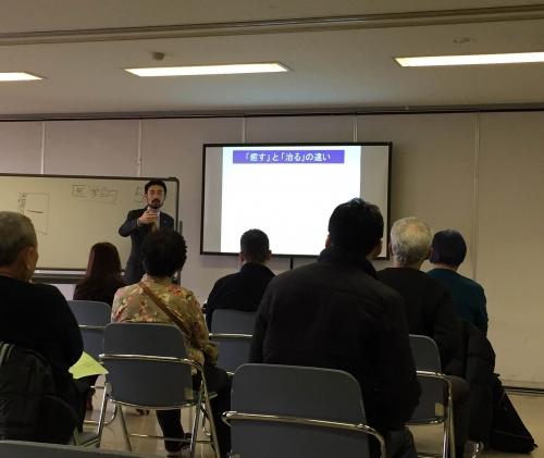 第643回 腰痛くらぶ学習会 in 東京会場