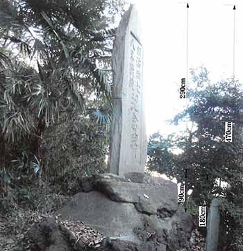 神奈川県より石碑移設工事のご依頼です。