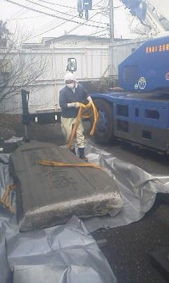 神奈川県石碑移設工事