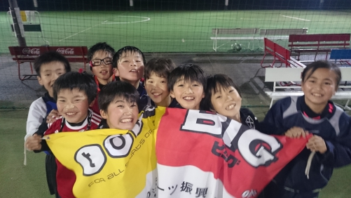 水戸市サッカークラブスクール