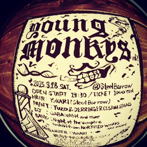 イベント YoungMonkys