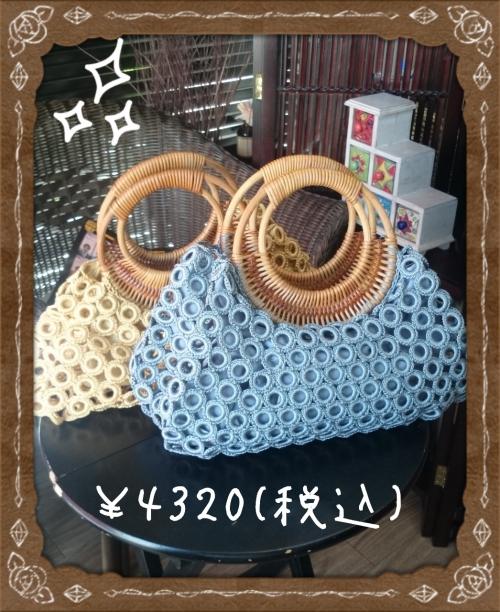店販☆手編みリングバッグ