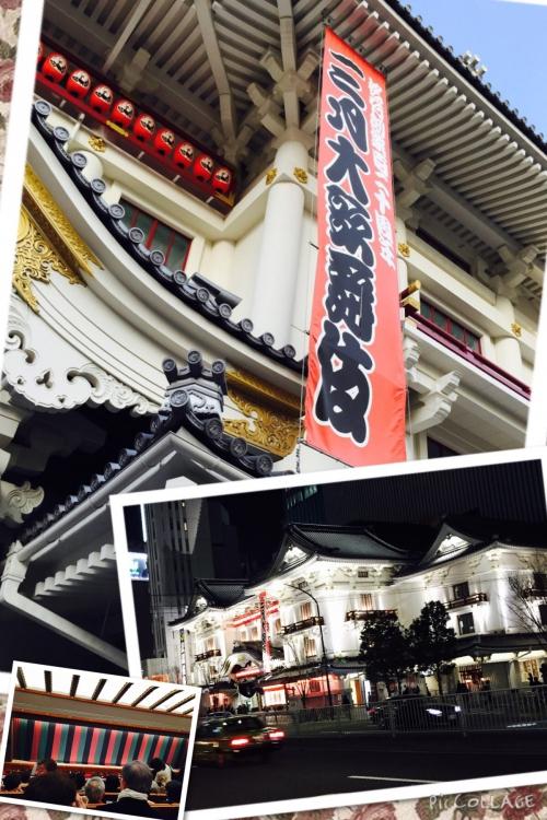 歌舞伎行ってきました(*^^*)