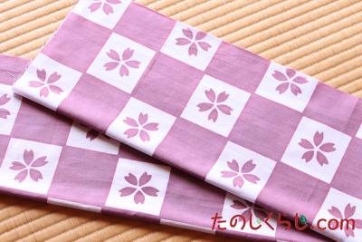 手ぬぐい 市松桜