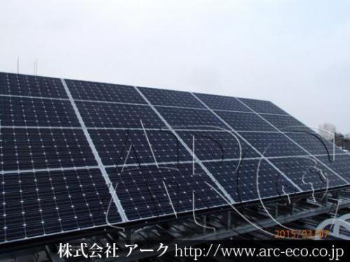 3月31日札幌市西区のお客様が太陽光設備の連系を開始しました