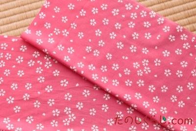 手ぬぐい 旭桜