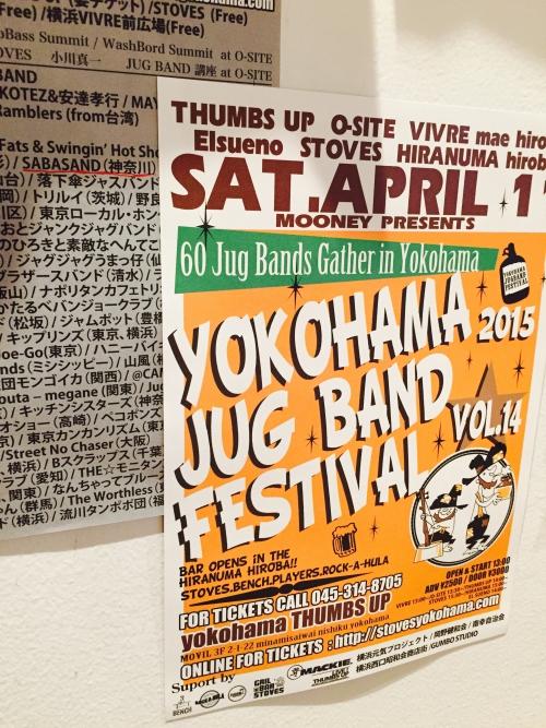 YOKOHAMA JUG BAND FESTIVAL