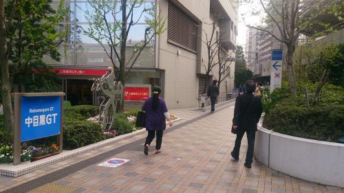 中目黒駅 南改札 東口 より徒歩4~5分です