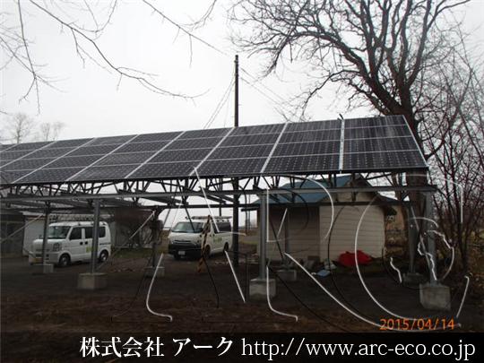 新冠町 カナディアンソーラー 太陽光発電