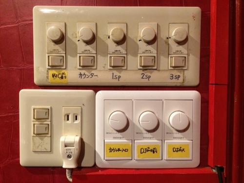 調光器取替えの施工事例