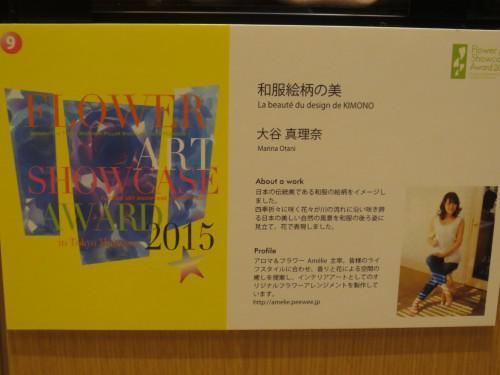 Flower Art showcase Award 2015