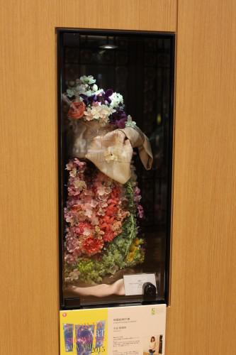 和のエスプリとしての花着物
