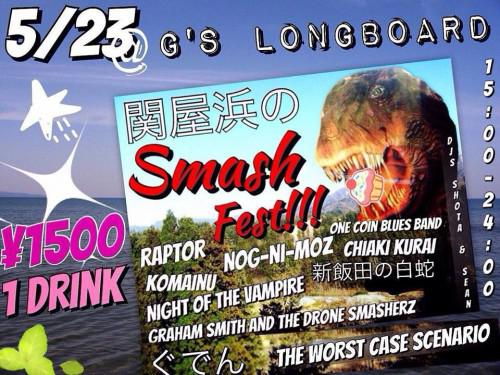 関屋浜 ロングボード イベント tattoo
