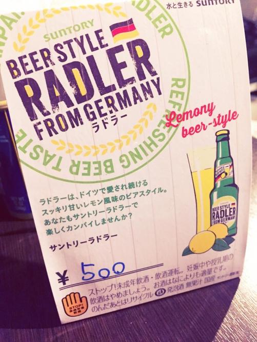 RADLER 知ってる〜⁉︎⁉︎