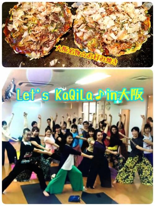 Let's☆KaQiLa-カキラ-in大阪