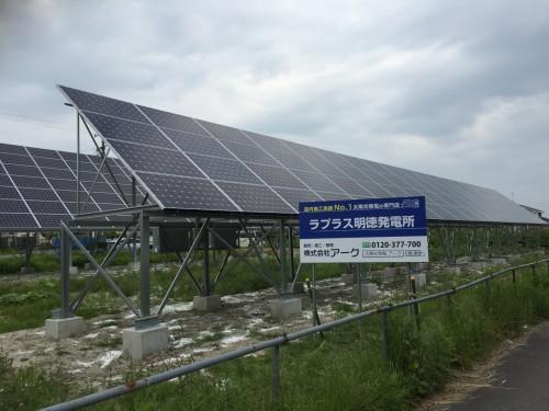 苫小牧や千歳に設置できちゃう!太陽光発電所の看板設置!