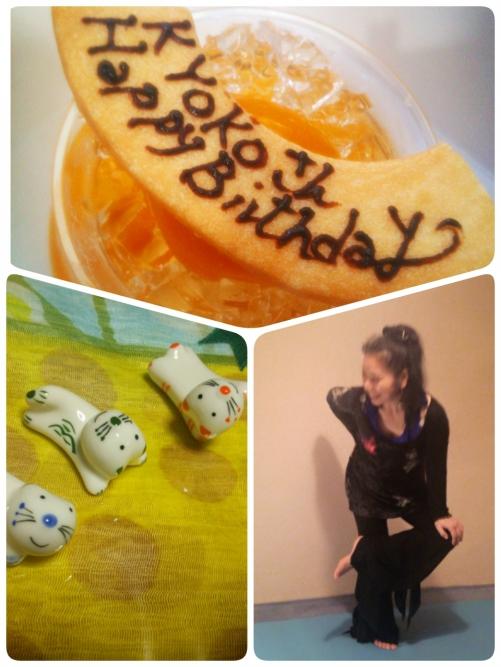 御誕生日でした。