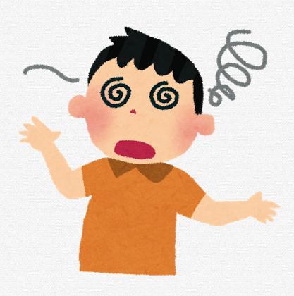 交通事故後に出る吐き気の危険性について
