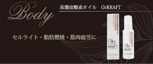 コラボ企画☆『カッサ』を使った美脚セミナー2/18(火)
